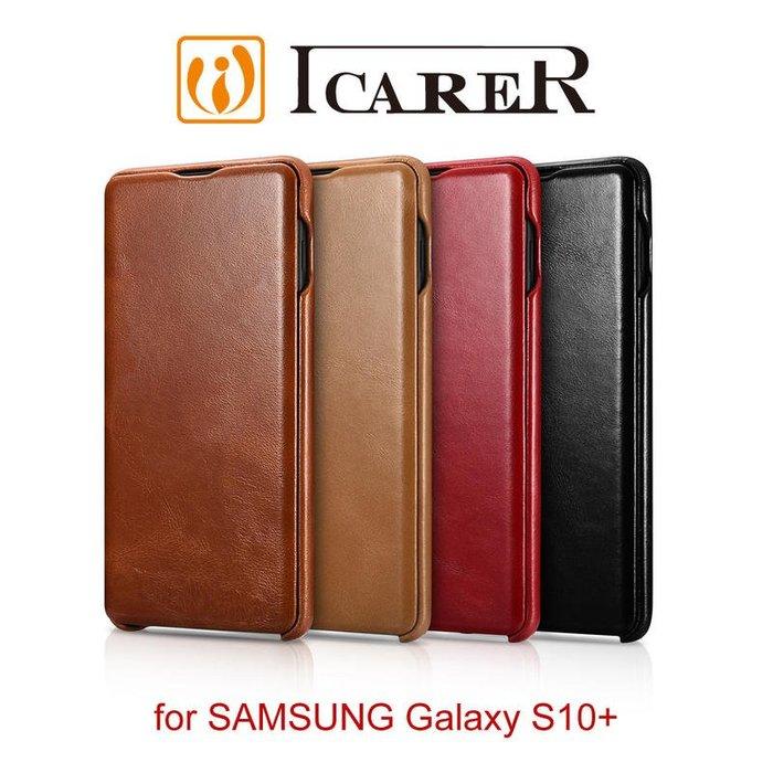 【愛瘋潮】ICARER 復古曲風 SAMSUNG Galaxy S10+ / S10 Plus 磁吸側掀 手工真皮皮套