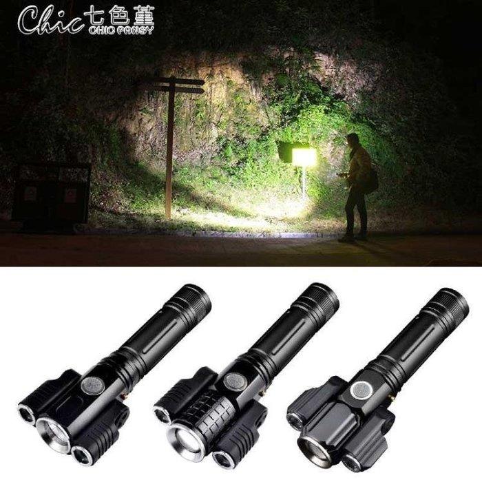 【特惠】自行車燈夜騎超亮前燈可充電強光手電筒山地車配件單車燈騎行裝備 壹點點