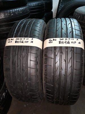 兆賀輪胎- 205/55/17 Mini BMW