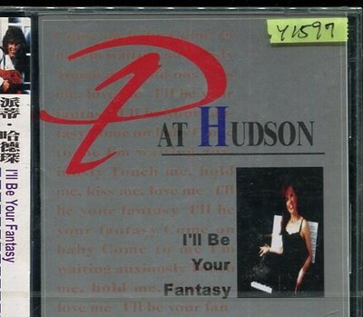 *還有唱片行* AT HUDSON / I'LL BE YOUR FANTASY 全新 Y1597