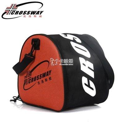 藍球袋 籃球包足球排球籃球袋單肩訓練包專業打球裝備