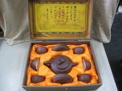 二手舖 NO.2182 中國宜興紫砂壺 收藏 朱泥壺 茶壺 泡茶 茶具套裝 功夫茶具