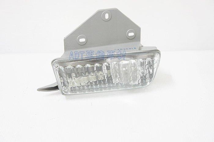~~ADT.車燈.車材~~福斯 VW T4 93 94 95 96 97 原廠型玻璃霧燈單邊950