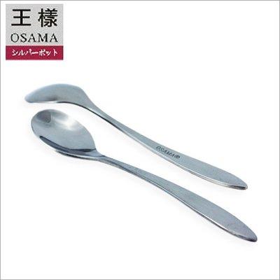 【TRANYO生活館】《OSAMA》王樣咖啡匙(1打裝)  不鏽鋼茶匙 點心匙 布丁匙 冰淇淋匙 小湯匙
