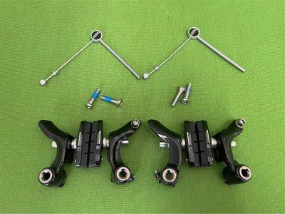 [ㄚ順雜貨鋪] 全新TEKTRO鋁合金 吊夾 煞車夾器(黑)無標 (一車份 : 500元)