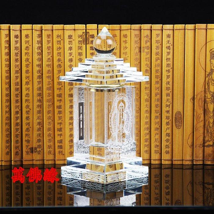 【萬佛緣】密封裝藏舍利子甘露丸佛教用品水晶舍利塔藥師佛塔嘎烏瓶供品法器