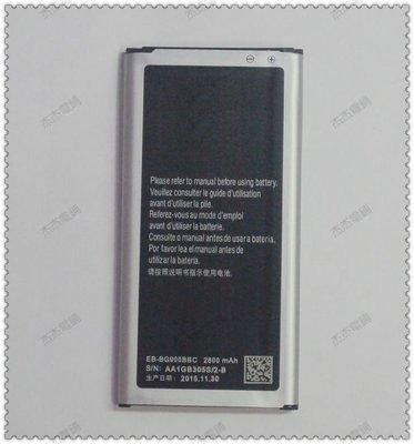 ☆成真通訊☆現貨 S5 全新 電池 三星 Samsung S5 I9600 EB-BG900BBC 歡迎自取