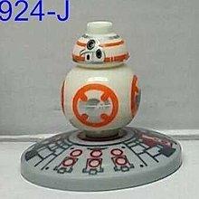 [環球]8924J/BB8星際大戰/袋子裝/STAR WARS相容LEGO 非樂高