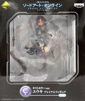 日本正版 一番賞 刀劍神域 SAO STAGE3 C賞 有紀 桐人配色 PM 模型 公仔 日本代購