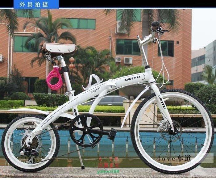 美學1摺疊自行車 出口歐美LANTU 16寸大小輪自行車 雙碟剎❖7858