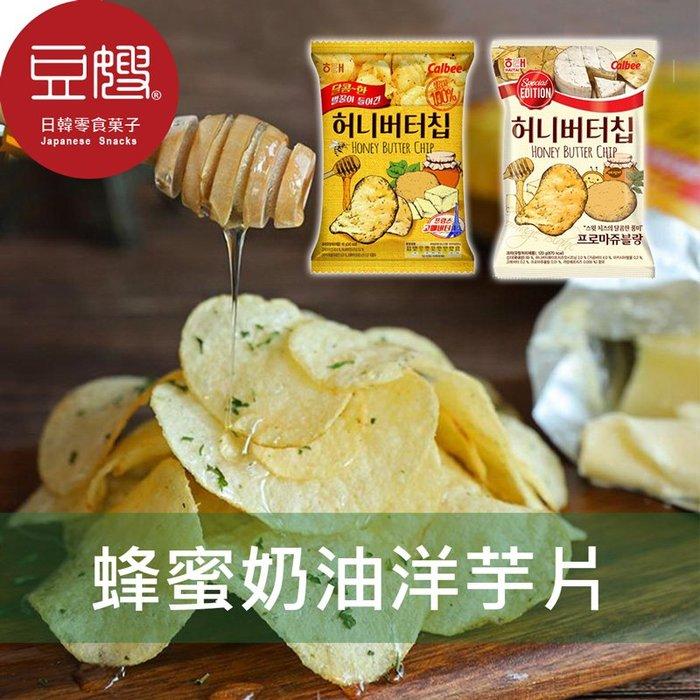 【豆嫂】韓國零食 海太x卡樂比 蜂蜜奶油洋芋片(多口味)