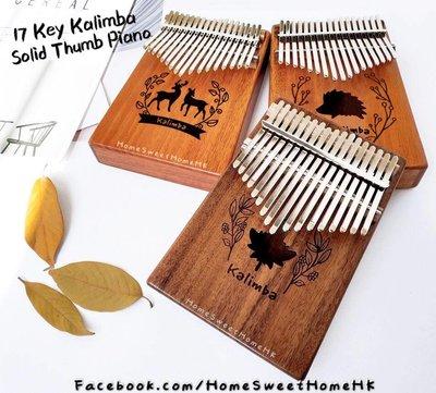 楓葉/糜鹿/刺蝟(桃花芯實木/相思實木17音)Kalimba拇指琴