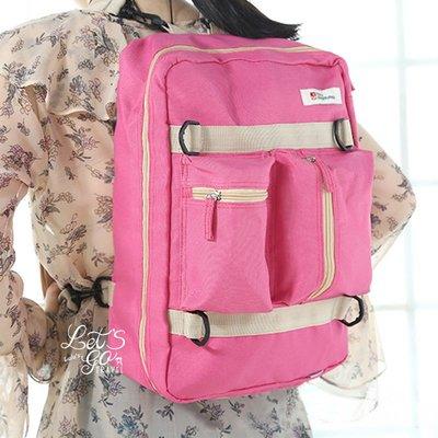 旅行背包  ❉︵  韓國 多功能輕旅行 純色 大容量 背包 手提包 ︵❉ 四色。Lets Go lulus。BE34