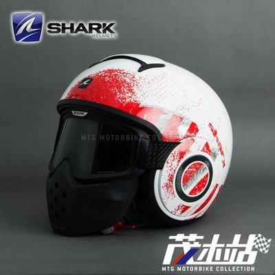 ❖茂木站 MTG❖ 法國 SHARK RAW / DRAK 3/4 安全帽 復古帽。OUTCAST WRS 白紅銀