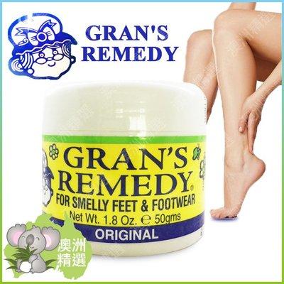 【澳洲精選】紐西蘭經典Grans Remedy 老奶奶除臭粉50g - 原味/花香/薄荷