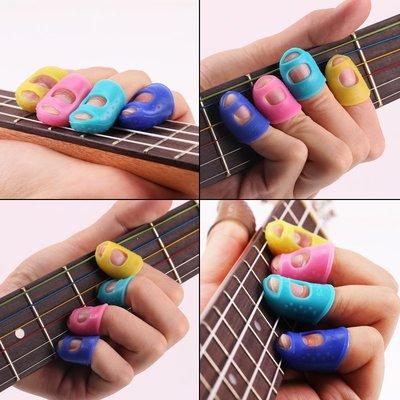 吉他護指指套 手指防痛指套 保護手指墊按弦止痛兒童鋼琴(1組/4入附盒子)_☆找好物FINDGOODS☆