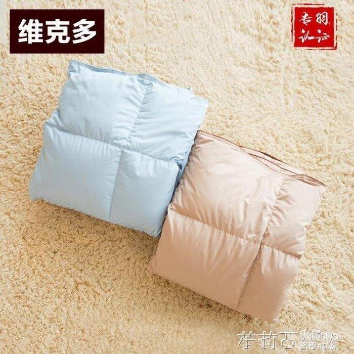 BELOCO 膝蓋毯 羽絨蓋毯便攜式飛機毯多功能辦公室午休毯子披肩午睡被沙發BE655