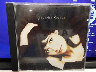 Beverley Craven 專輯 林憶蓮沒有你還是愛你原曲Promise me