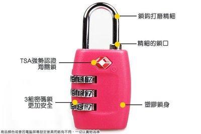 海關鎖旅行鎖 Travel Sentry Approved 行李箱適用 TSA【旅行密碼鎖行李鎖】-NFO
