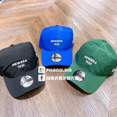 【豬豬老闆】NEW ERA 940UNST ZENTEX 磁石扣 棒球帽 帽子 尼龍材質 休閒 運動 黑 綠 深藍