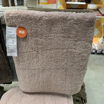 【傢具城】正品宜家IKEA林德克努德長絨地毯北歐簡約客廳沙發茶幾長方形地毯