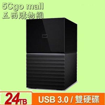 5Cgo【權宇】WD My Book Duo 24TB(12TBx2) 3.5吋雙硬碟儲存USB 3+Type-C 含稅