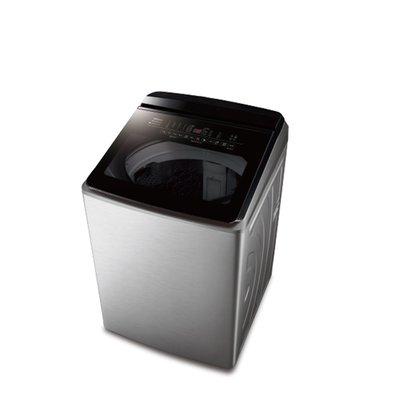 【0卡分期】Panasonic國際牌 22KG 變頻直立式洗衣機 NA-V220KBS-S 全省基本安裝 全新商品