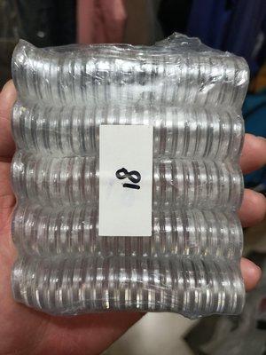 18 20 22 26 28mm硬幣圓盒