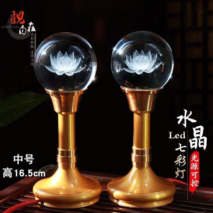 聚吉小屋 #LED水晶球蓮花七彩供燈透明酥油燈座電供燈長明燈佛堂供佛燈中號