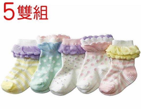 【瑜瑜小屋】百搭《粉彩點點款》甜美短襪 ((5雙組))(W-3)