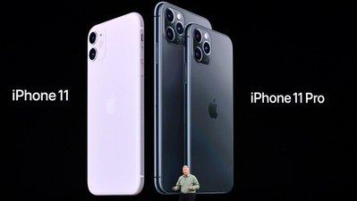 Apple iPhone 11 256GB【攜碼台哥大688上網吃到飽】※6.1吋/1200萬畫素雙鏡頭~淡水淡大手機館