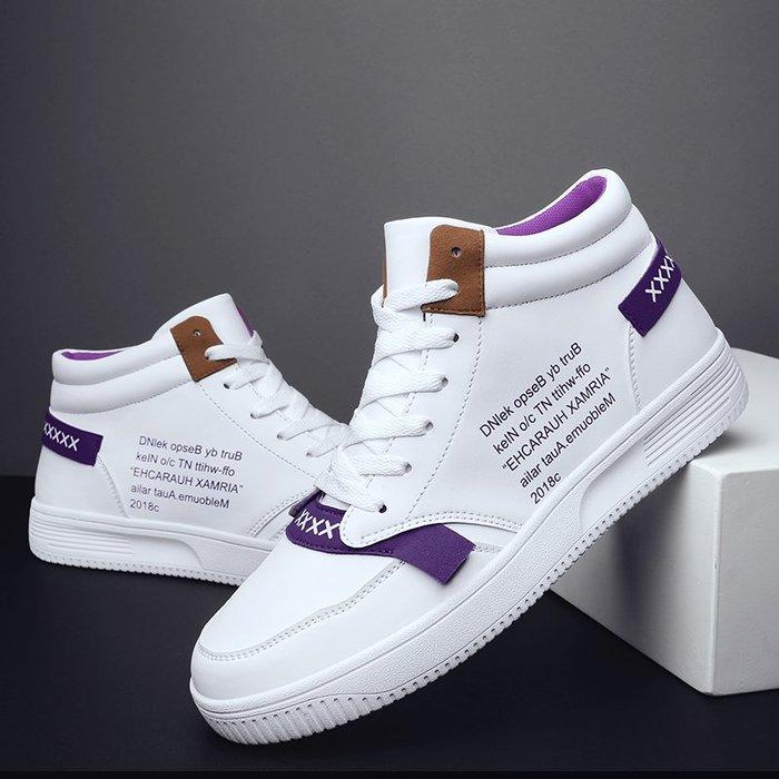 半島鐵盒 男鞋春季高幫鞋韓版潮流白鞋內增高小白帆布板鞋百搭潮鞋休閑布鞋