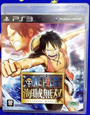幸運小兔 PS3遊戲 PS3 海賊無雙 日文版 海賊王 航海王 One Piece 海賊無双 魯夫 喬巴