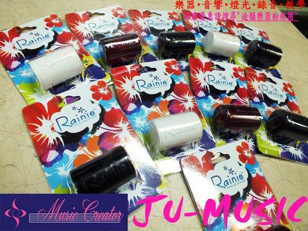 造韻樂器音響- JU-MUSIC - Rainie 手指 沙鈴 單顆特價299 黑 紅 白 可搭配 烏克麗麗 OR 木箱鼓