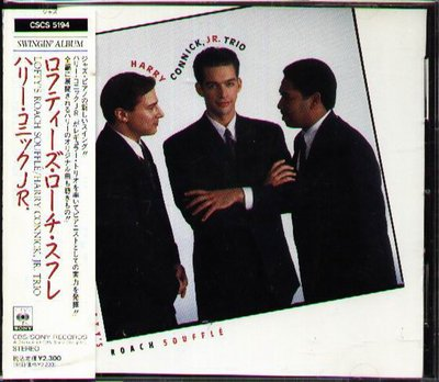 K - Harry Connick, Jr. Trio - Lofty's Roach Souffle - 日版