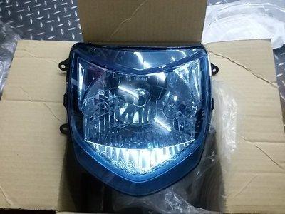 欣輪車業 YAMAHA 原廠公司貨 勁戰 藍色 大燈組 自取1150元 現貨 舊勁戰 一代勁戰 勁戰