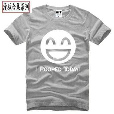 男式短袖T恤 I Pooped Today 笑臉 搞笑 個性創意 judoo