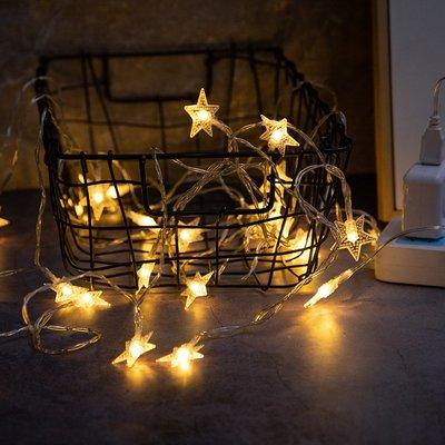 LED裝飾 跨境滿天星燈房間臥室ins節日裝飾圣誕節浪漫網紅小星星LED彩燈