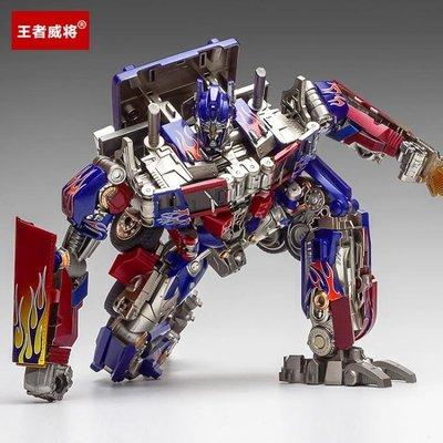 王者威將變形玩具金剛電影SS05放大合金版擎天M柱子司令官機器人