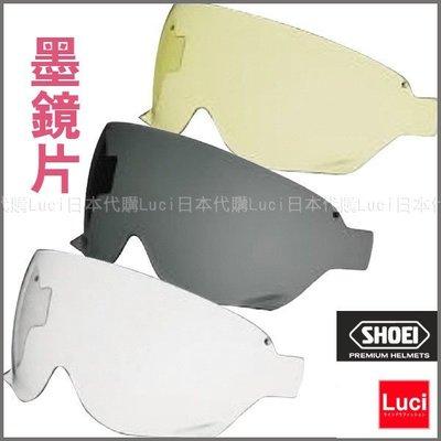 SHOEI 墨鏡片 CJ-3 CJ3 半罩安全帽原廠 PINLOCK  J-O J O 復古帽專用 Luci日本代購