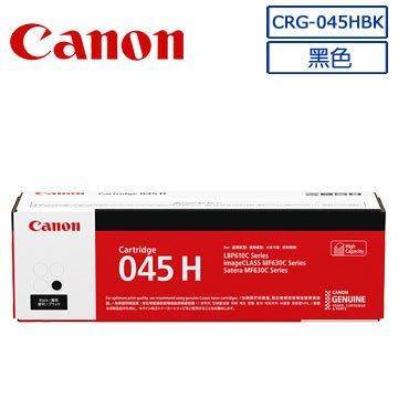 【3C優館】佳能 CANON MF632Cdw/MF634Cdw 黑色原廠高容量碳粉匣 CRG-045H BK