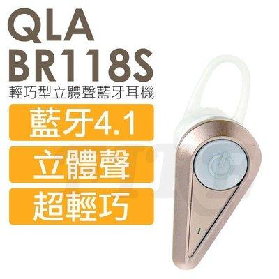 《實體店面》QLA BR118S 粉色 立體聲 藍牙4.1 輕巧型 中文語音提示 藍牙耳機 A2DP 一對二