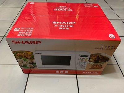 SHARP夏普R-T20JS(W)  20公升微電腦微波爐(全新)