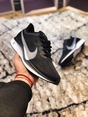 D-BOX  Nike Zoom Pegasus Turbo 運動休閒 情侶款 慢跑鞋 黑白
