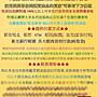 【儂儂轉蛋屋三館】『現貨扭蛋』BANDAI 麵包超人可動公仔吊飾P5~全5款~整套販賣優惠(ko.101)