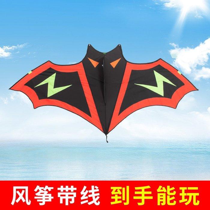 奇奇店-閃電蝙蝠風箏帶線輪套裝 濰坊兒童小卡通初學者大型成人微風易飛#美觀設計 #到手即飛 #微風好飛