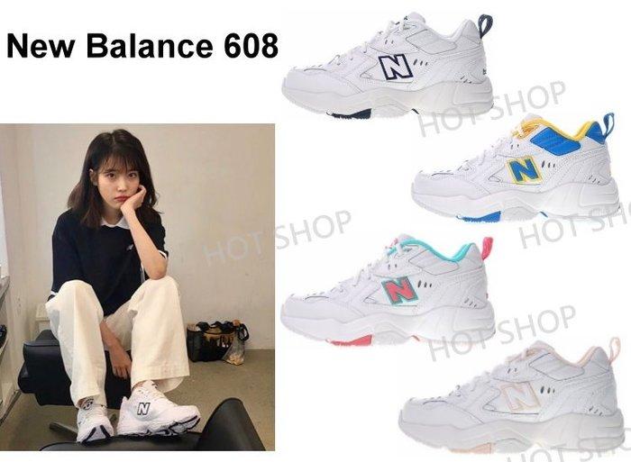 New Balance 608 韓國 NB608 慢跑鞋 老爹鞋 厚底增高鞋 復古 運動鞋 IU 李知恩 休閒鞋