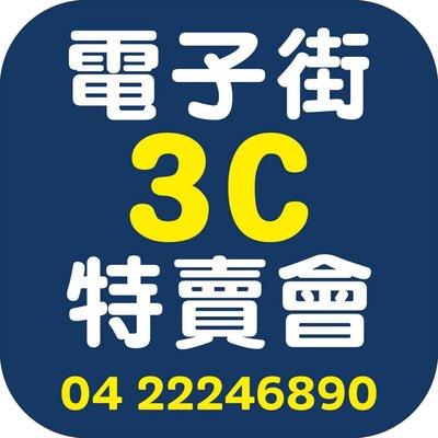 @電子街3C特賣會@CHIA 奇亞幣 代P 圖 K33(208.8G) 35塊地 + WD 紫標8TB WD82PURZ