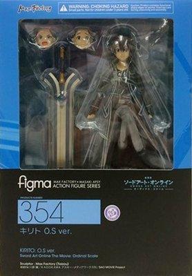 日本正版 figma 劇場版 刀劍神域 SAO 桐人 O.S ver. 可動 模型 公仔 日本代購