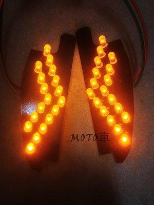 《MOTO車》黑之翼 MANY 專用高亮度LED 前 或 後方向燈(一組二入) 橘/紅/白/藍/紫/紅